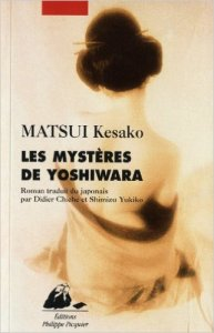 mystere_yoshiwara
